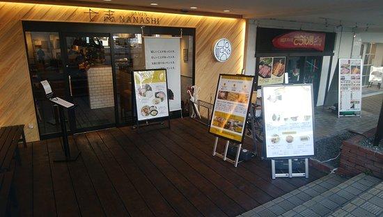 Nanashi Tonkotsuhen Tama Plaza: たまプラの七志、改装しました