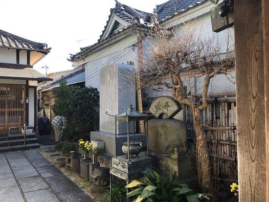 Taisen-in Temple