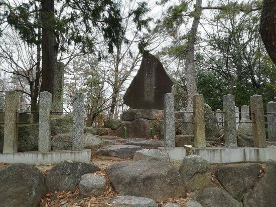 Shonyu-zuka
