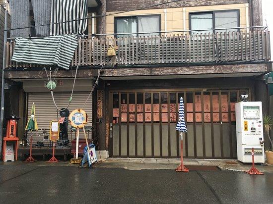 Suma-dera Temple Shokakuin Betsuin
