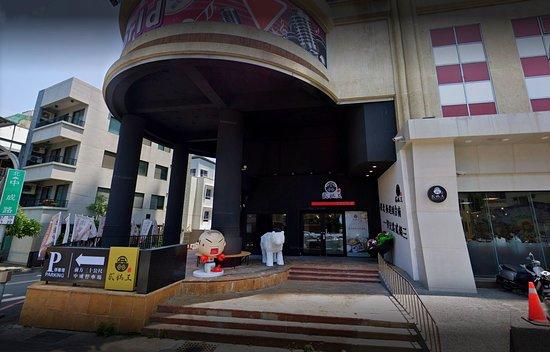 Erguosan New Cuisine Hot Pot: The main entrance of Erguosan.