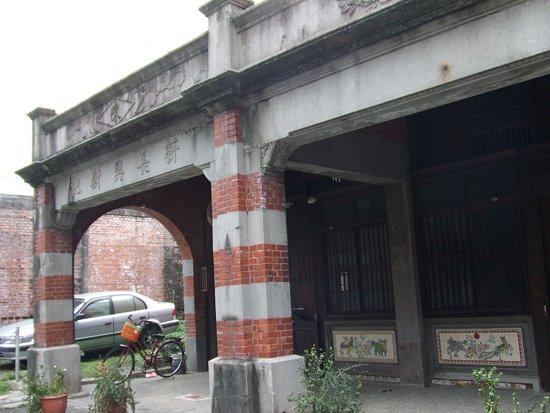 Xin Zhang Xing Shu Ji