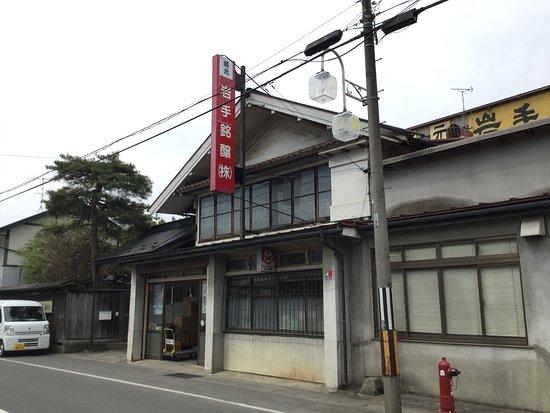 Iwate Meijo