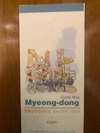 Myeong-dong: Utile piantina per orientarsi nel quartiere dello shopping...ma non solo