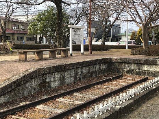 Nogijinjamae Station Ruins
