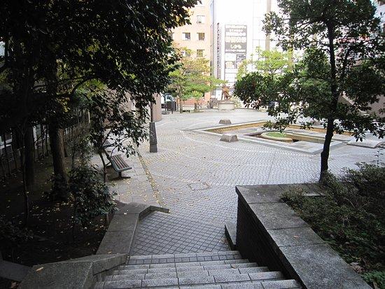 Ishimiya Park