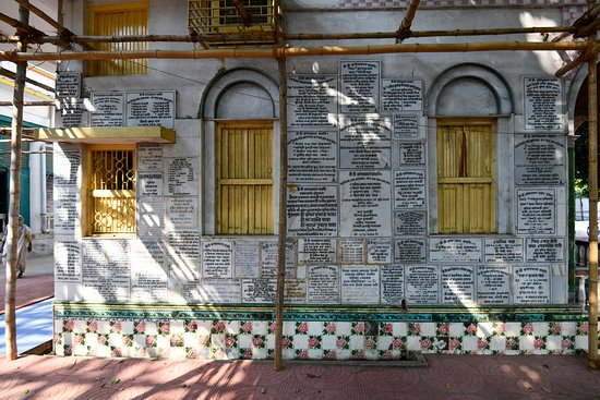 Nabadwip, อินเดีย: Sonar Gouranga Mandir