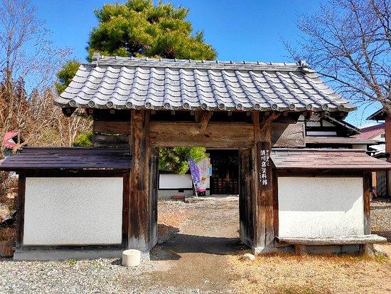 Minakami Sugawa Inn Museum