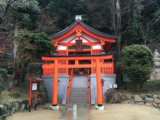 Suma-dera Temple Shusse Inarisha