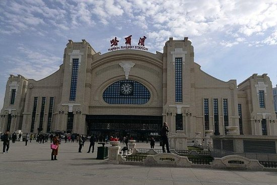 Transfert privé de la gare de Harbin...