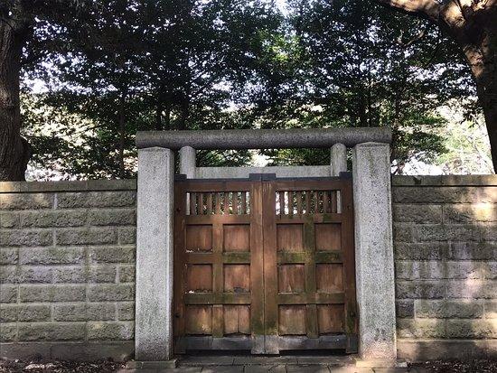 Oyama Iwao Tomb