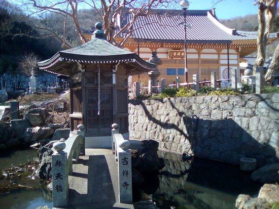 Gininzan Kichijo-ji Temple