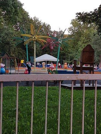 "Lipetsk, Ρωσία: детский парк ""Сказка"""