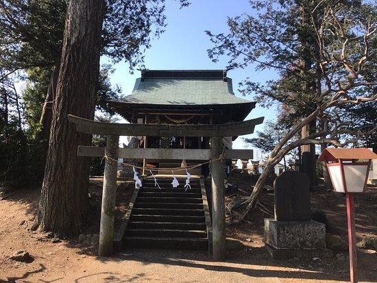 Hoshinomiya Shrine