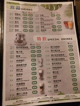 好味越南小店