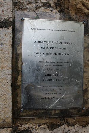 Abu Ghosh, Izrael: Plaque at the front gate