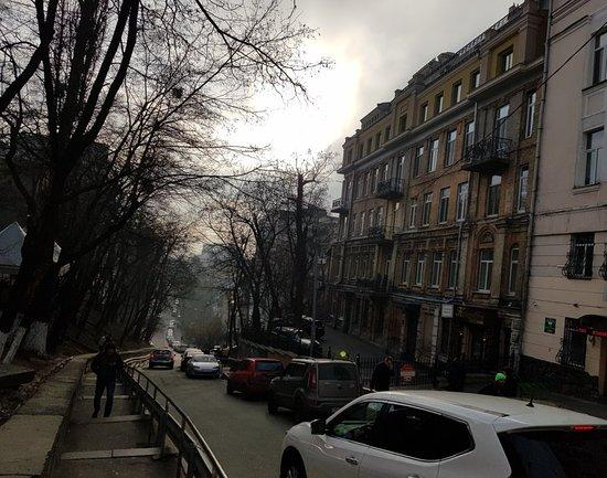 Volodymyrska Street