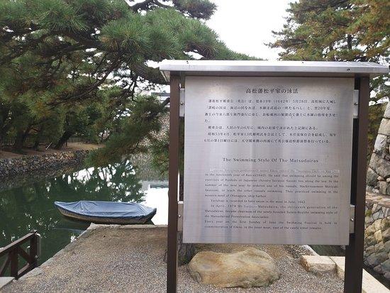 Takamatsu Castle Hiunkaku Garden