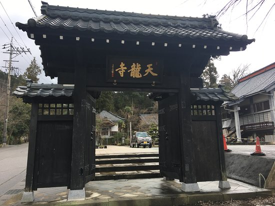 Seiryozan Tenryu-ji Temple