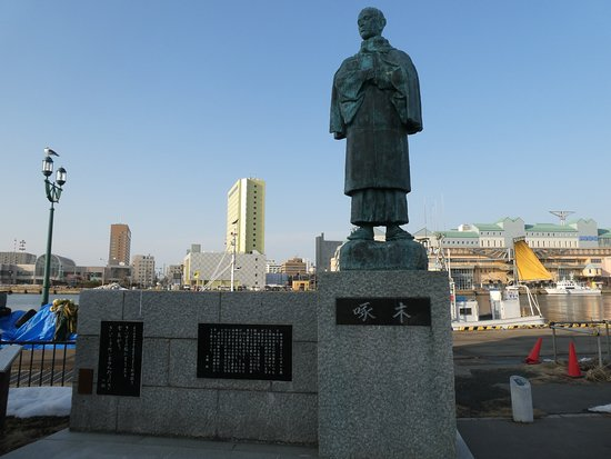 Takuboku Statue and Monument