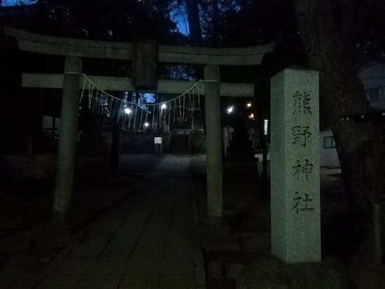 Horinouchi Kumano Shrine