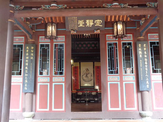 Dingjing Hall