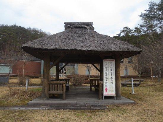 Okada Koyo Shashin Museum