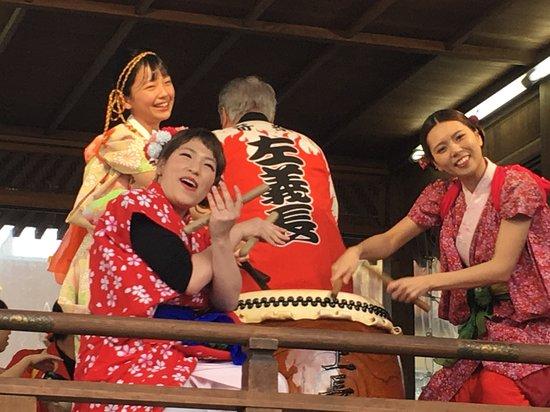 Kaminabuchi-ku Sagicho Yagura Kaikan