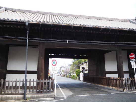 Rengeoin Nandaiomon