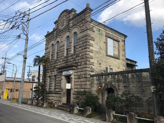 Takagi Kaikan