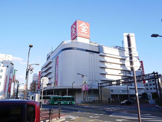 Temmaya Fukuyama