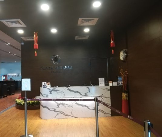 Plaza Premium Domestic Lounge