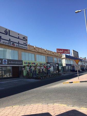 Mubarak Al-Kabeer Governorate, Kuwait: أسواق القرين