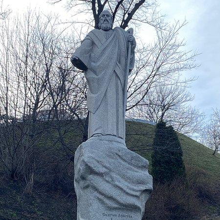Andrii Pervozvanyi Monument