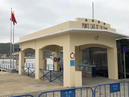 Coloane Pier