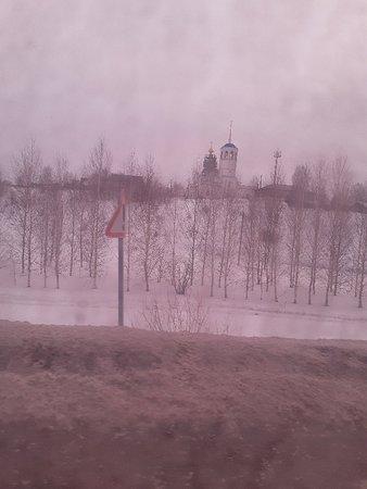 Bogorodsk, Rusia: Церковь Рождества Пресвятой Богородицы