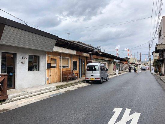 Nuttari Terrace Street