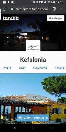 Lakithra, Греция: Tumblr