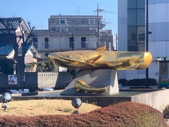 Namazu Monument