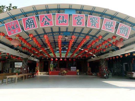Shui Li Min Shi Bao Gong