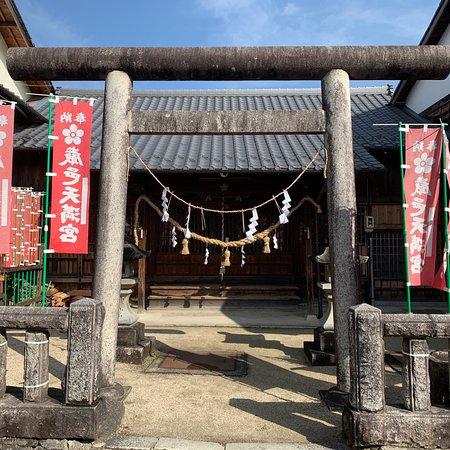 Iwamura Temmangu Shrine