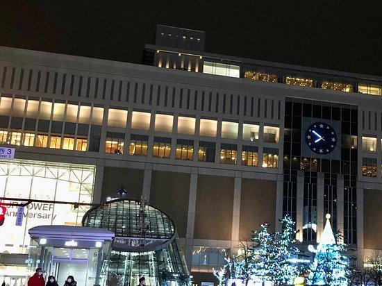 Daimaru Sapporo