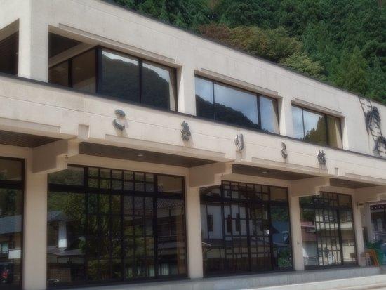 Kokiriko no Sato