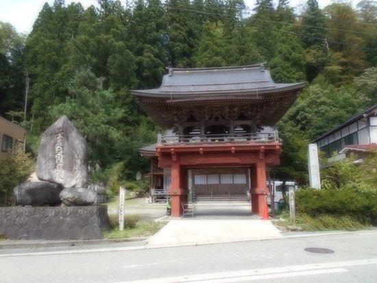 Zuigan-ji Temple