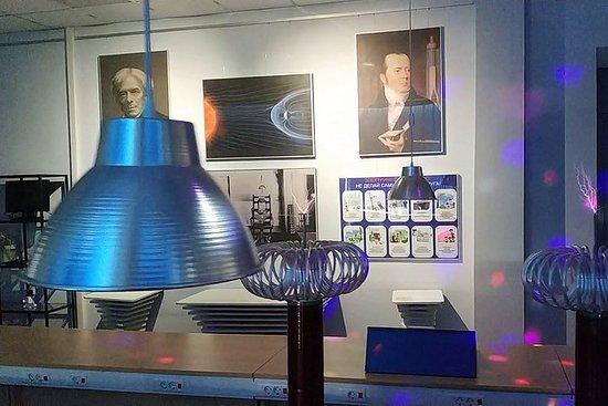 Inngangsbillett til Einsteins museum for underholdende vitenskap...