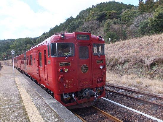 Masaki Station
