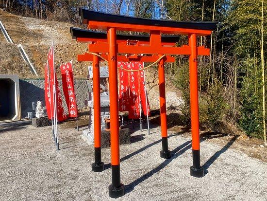 Kanto Ishizuchi Shrine