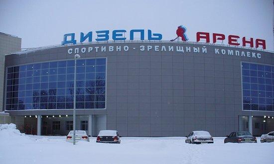 """Penza, รัสเซีย: СЗК """"Дизель-Арена"""" был открыт в Пензе в декабре 2011-го года."""