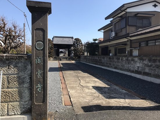 Kaiun-ji Temple
