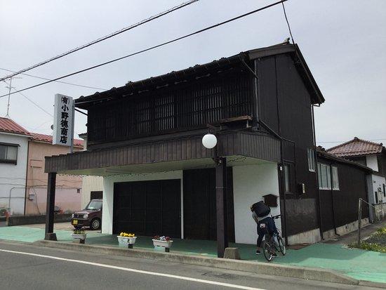 Meiji Tenno Anzaisho Monument